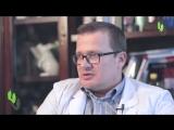 Как пациент реагирует на поставленный диагноз?