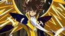 Seiya vs Kouga/Apsu AMV -