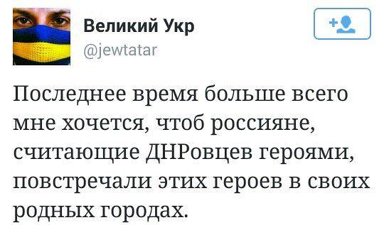 Российские военные подстрелили боевика из Осетии, который бежал в Ростов, спасаясь от украинского наступления, - россСМИ - Цензор.НЕТ 7849