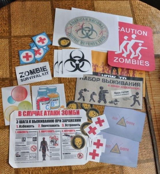 Набор выживание в зомби апокалипсисе своими руками
