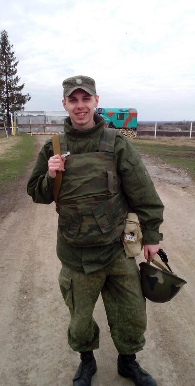 Максим Беляев, 25 декабря 1991, Димитровград, id144036423