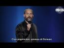 Tom Segura / Том Сегура: «время» и «моменты» — разные вещи (2018) Субтитры