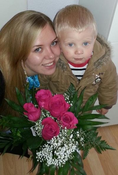 Екатерина Салашная, 29 июня 1992, Винница, id16444345