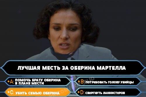 игра престолов lostfilm 6 сезон 6 серия торрент