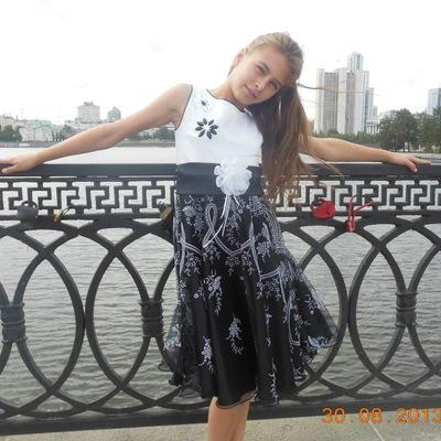 Кристина Карбушева, 14 ноября 1999, Артемовский, id227011549