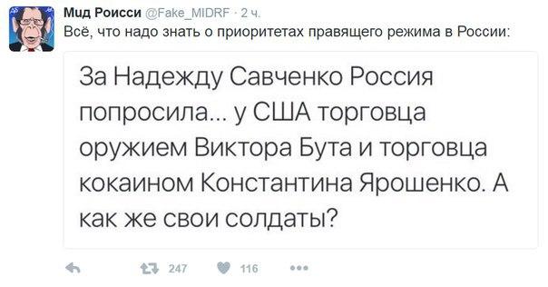 Хорошие новости относительно Савченко могут поступить в ближайшие дни, - Новиков - Цензор.НЕТ 9048