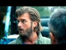 Отважный и Красавица 1 серия на русском HD_edit1