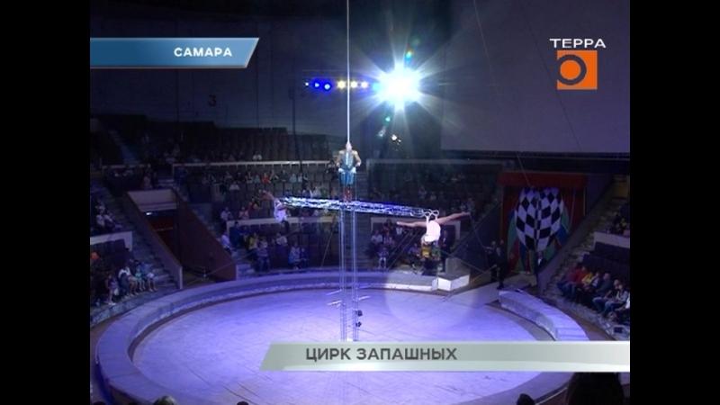 цирк Марица и Дан Запашные
