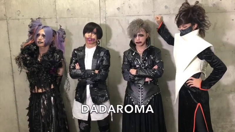 DADAROMA IS BACK TOUR 「go home」 - comment