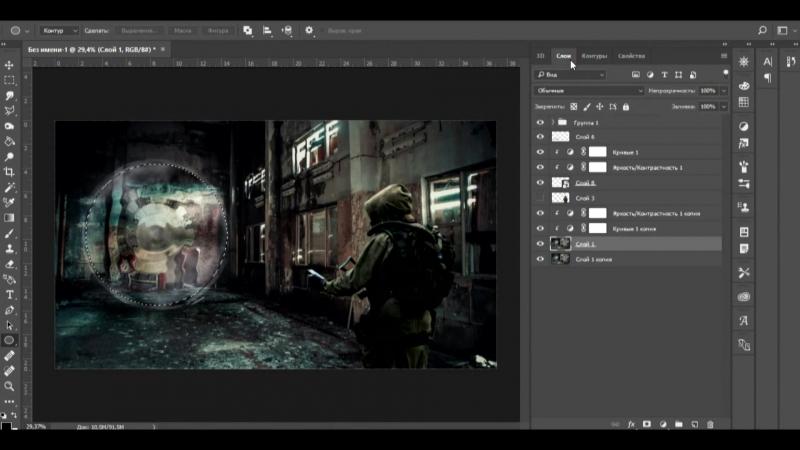 Photoshop_Speed-Art_S.T.A.L.K.E.R.