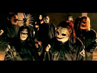 Slipknot - Vermillion ver.1