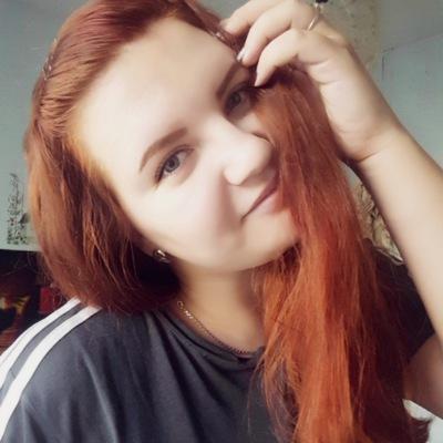 Алёна Багавиева