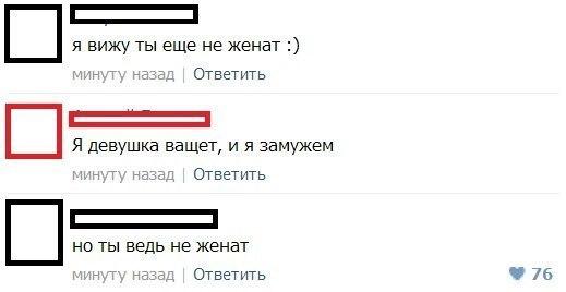 Просто смотрите и смейтесь)