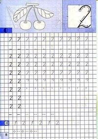 Тетрадь по Литературе 3 Класс Школа 2100 скачать