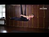 Йога в воздухе с Натальей Гнётовой. Чувство полёта.