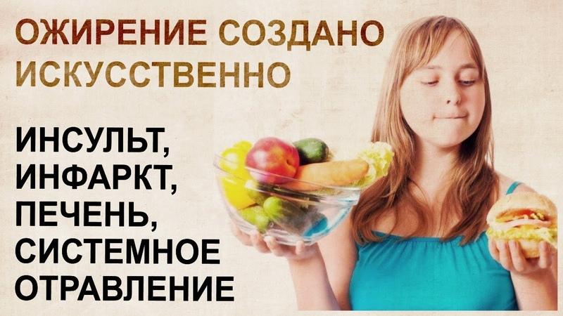 Про oжиpeниe и не только. Простые правила как сохранить здоровье и острый ум до глубокой старости
