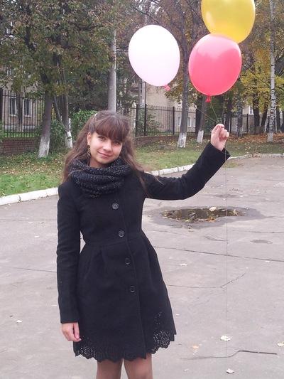 Виктория Лендер, 2 февраля , Уфа, id194870389