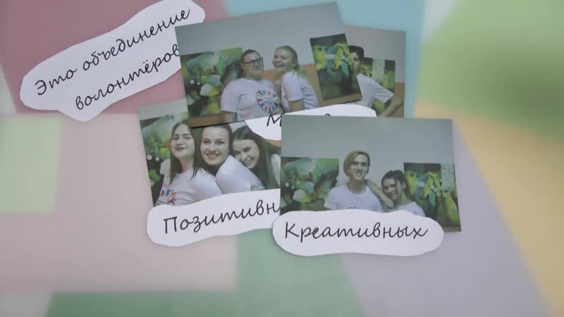 №199 Группа счастья Кемеровская область