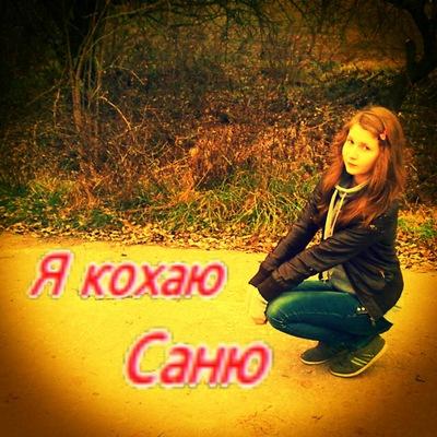 Ірина Миколюк, 4 октября , Ровно, id107455678