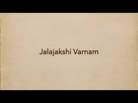 Hamsadhwani Varnam Jalajakshi