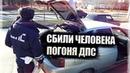 ПРАНК / СБИЛИ ЧЕЛОВЕКА / ПРАНК НАД ПОЛИЦИЕЙ Реакция людей на розыгрыш