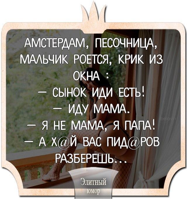 https://pp.userapi.com/c7008/v7008345/856b3/QQe_ZiheSVQ.jpg