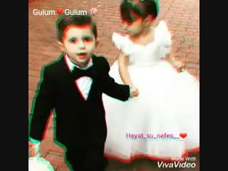 gulum