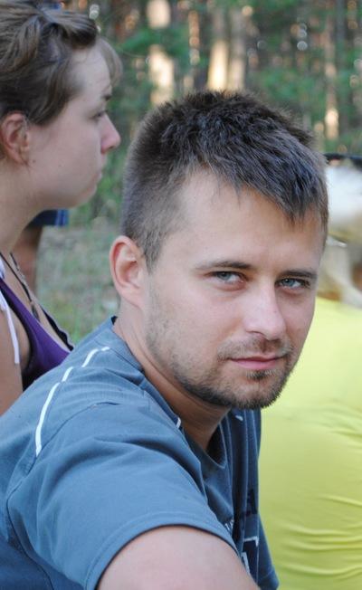 Вадим Завадский, 3 ноября , Киев, id91164861