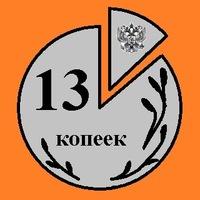 Заказать декларацию 3 ндфл в нижнем новгороде справка для поручительства по получению визы для неработающего студента