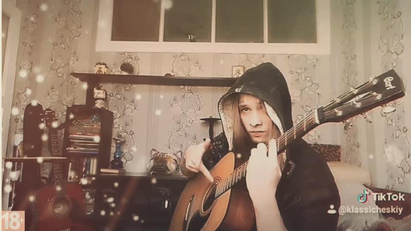 Klassicheskiy разминает пальцы на гитаре | Music | Guitar | Fingerstyle | TikTok