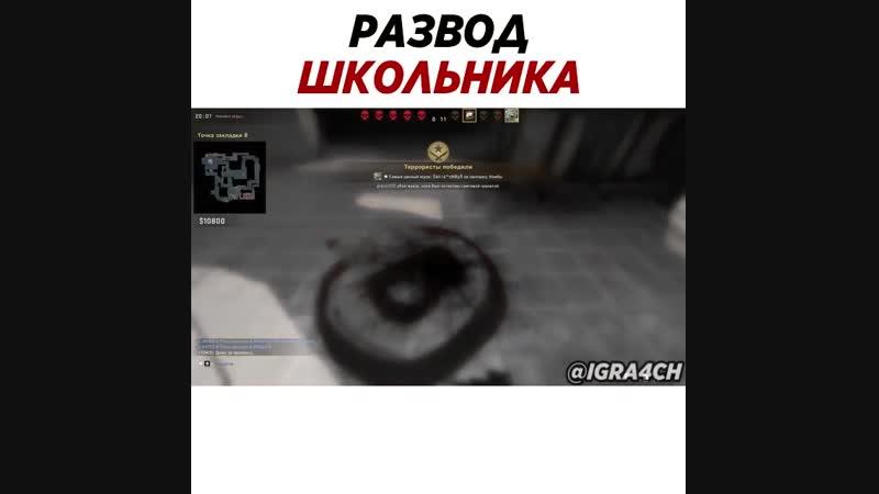 БАГ В CS:GO