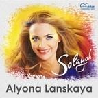 Alyona Lanskaya альбом Solayoh