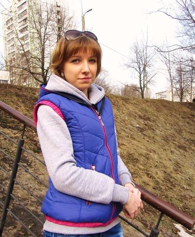 Мария Бенгард, 14 февраля 1994, Москва, id5970111