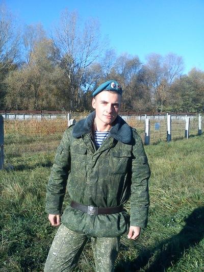Колян Моргунов, 21 мая 1992, Мозырь, id30291972