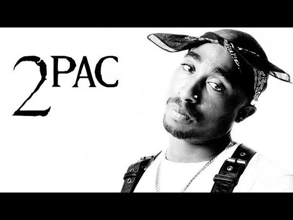 2Pac 👑 Fear Of Reincarnation Feat. The Game [ Remix ]