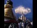 Как прошел День России
