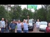 День Воздушно-десантных войск.Группа