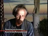 «Гадкие лебеди» К. Лопушанского фильм о фильме Часть I
