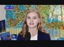 Всероссийский географический диктант Жители города смогли проверить свои знания