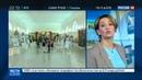 Новости на Россия 24 • Музей Блокады в Петербурге: зачем ему ресторан и VIP-входы?