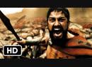 Финальная битва - 300 спартанцев (2006) | Киноролики