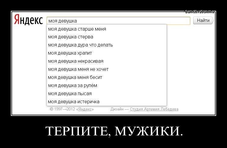 Увидел турецкие сериалы на русском языке смотреть онлайн любовь вопреки всему зочка