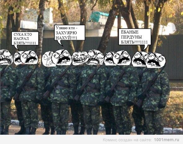 Типичный солдат армия служба дембель