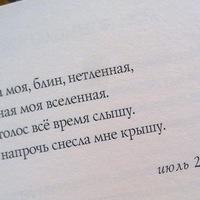 Андрей Ермизин, 23 марта 1985, Новосибирск, id202926572