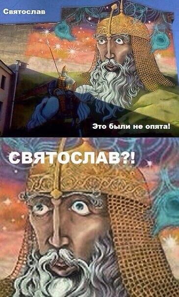 Никита Веселов | Пермь