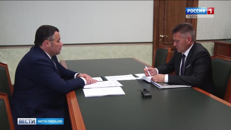Губернатор Игорь Руденя встретился с главой Удомельского района ГТРК Росссия 2018