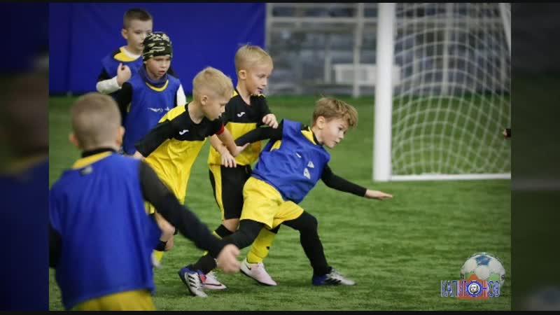 Межрегиональный Турнир по футболу среди детей 2011 года рождения.mp4