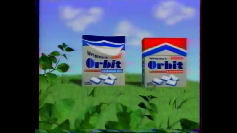 Рекламный блок (Первый канал, 2003)