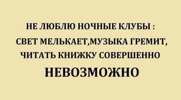 http://cs407922.vk.me/v407922627/45d7/9KfPFXB-vXo.jpg