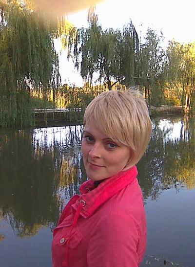 Мария Шишко, 23 августа , Горловка, id161583876